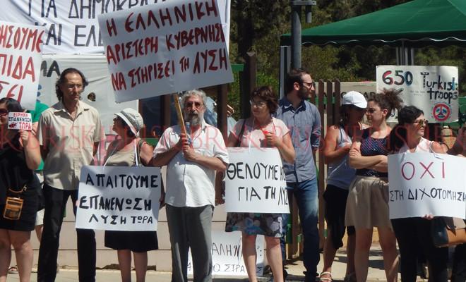 Ulusal Konsey öncesinde barış eylemi