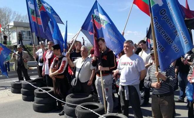 Bulgar faşistleri Türkler oy kullanmasın diye sınırı kapattı