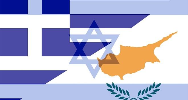 İsrail, Rum Yönetimi ve Yunanistan'dan rahatsız
