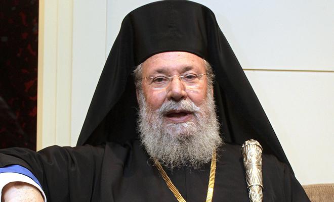 Kıbrıs Ortodoks Kilisesi Lefkoşa'ya yatırım yapmaya hazırlanıyor