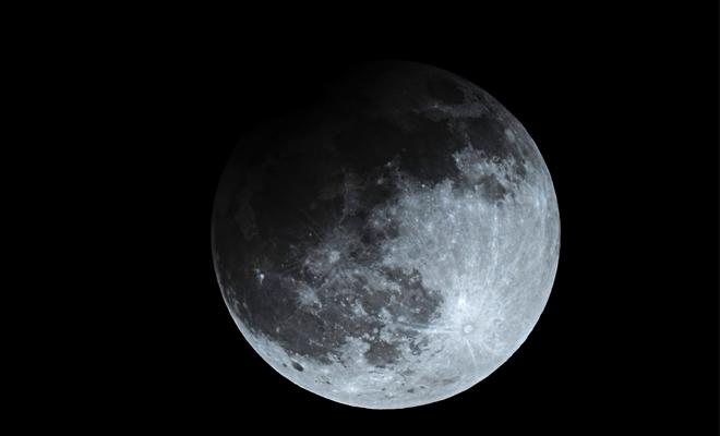"""""""Parçalı ay tutulması"""" gerçekleşti"""
