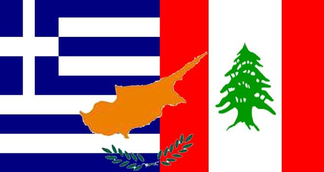 Güney Kıbrıs, Yunanistan, Lübnan arasında üçlü görüşme
