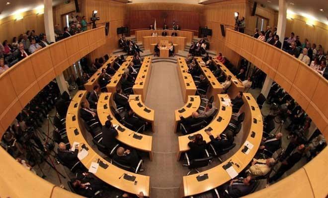 Temsilciler Meclisi'nde gerginlik: Toplantıya 10 dakika ara