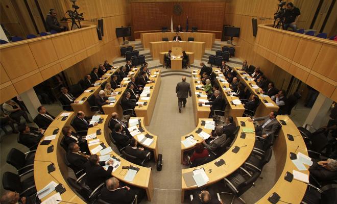 Kıbrıs sorunu konusunda komite kurma girişimi