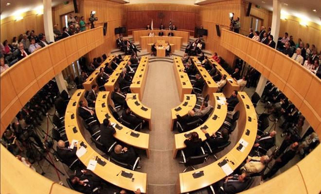 Temsilciler Meclisi Türkiye ile ilgili bir dizi karar aldı