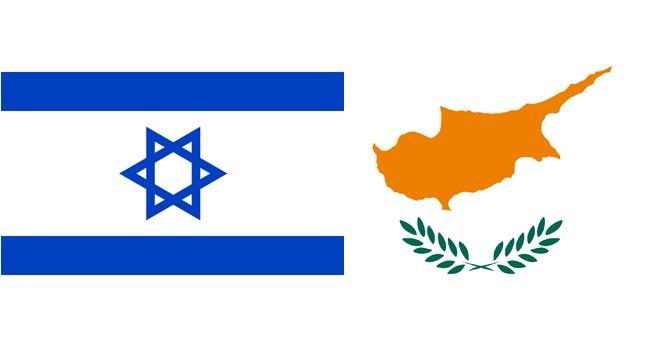 İsrail Meclis Başkanı'nın Güney Kıbrıs'a resmi ziyareti