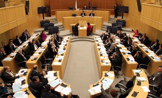 Meclis'te elektronik oylama dönemi