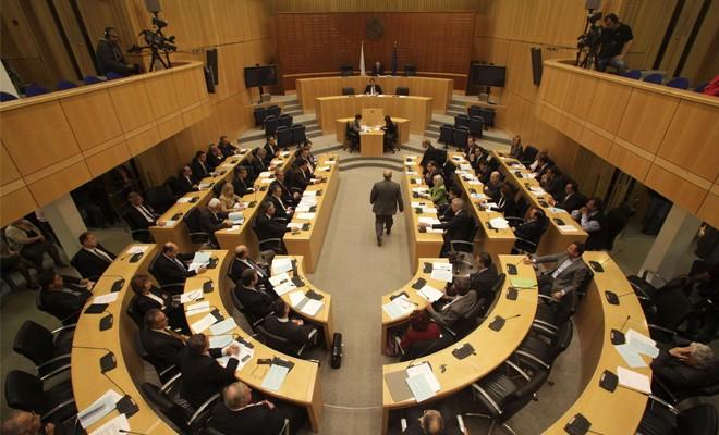 DİSİ'nin önerisi Meclis Komitesi'ne sunuldu