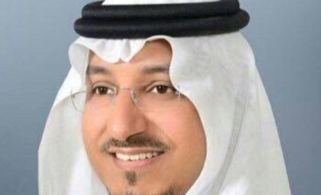 Suudi Arabistan'da helikopter düştü: Aralarında 1 prensin de bulunduğu 8 kişi öldü
