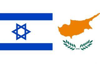 İsrail Meclis Başkanı'nın Güney Kıbrıs'a resmi...