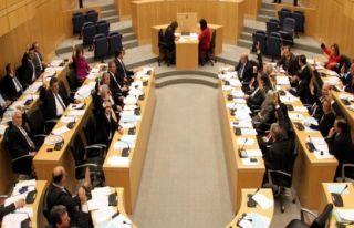 Rum heyet Asya parlamenterler asamblesi toplantısına...