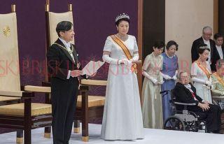 Japonya'da yeni imparator tahta çıktı